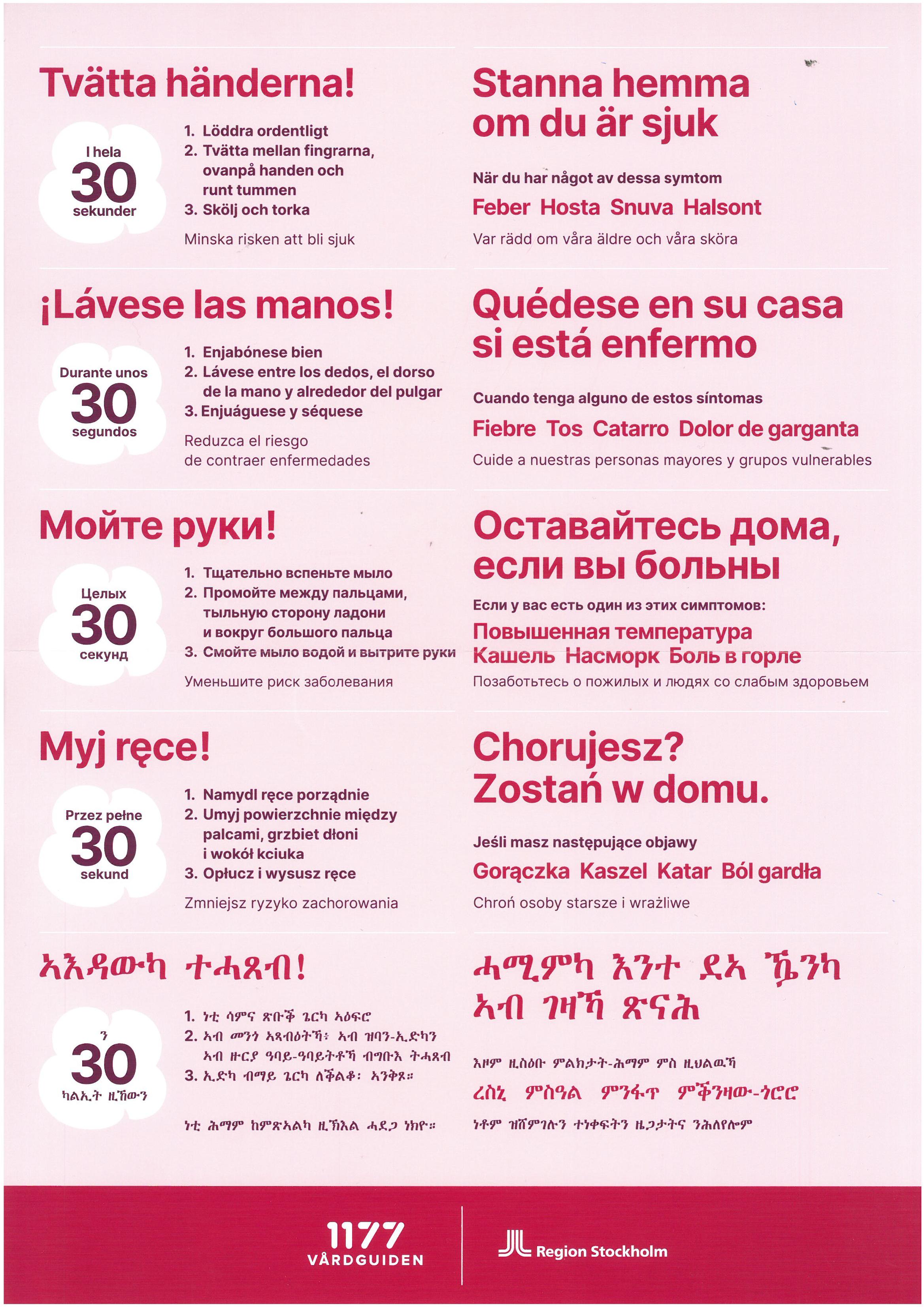 Coronarekommendation Olika Språk Sida 2